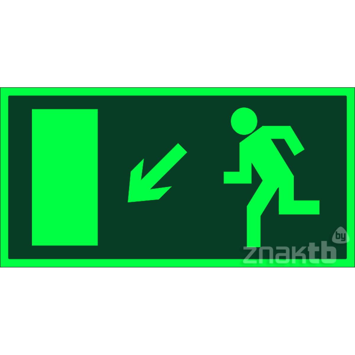 Знак Направление к эвакуационному выходу(по наклонной плоскости налево вниз) фотолюм. код Е08