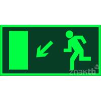 031 Знак Направление к эвакуационному выходу(по наклонной плоскости налево вниз) фотолюм. код Е08