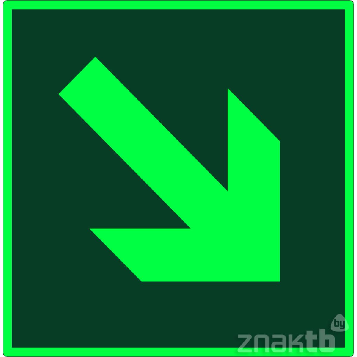 Знак Направление эвакуации (стрелка под углом 45 град.) фотолюм. код Е02-02
