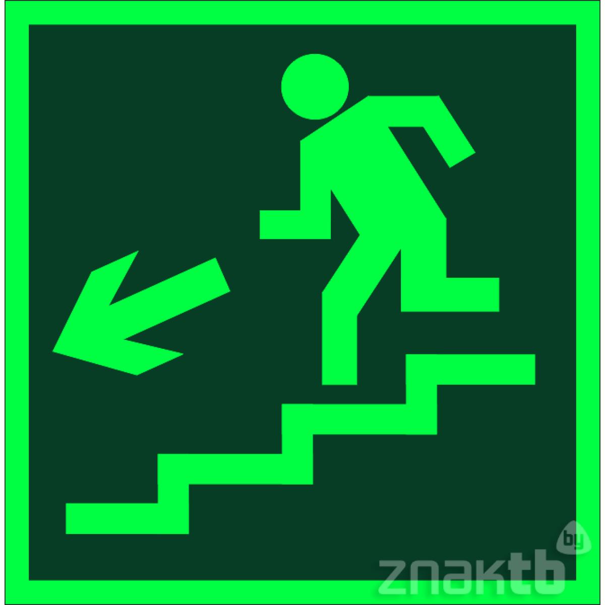 Знак Направление к эвакуационному выходу (по лестнице налево вниз)