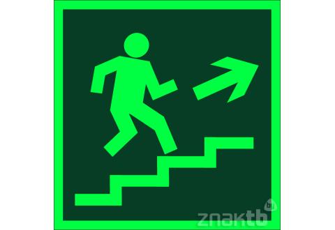 024 Знак Направление к эвакуационному выходу (по лестнице направо вверх) фотолюм. код Е15
