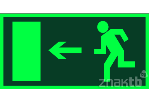 027 Знак Направление к эвакуационному выходу(налево) фотолюм. код Е04