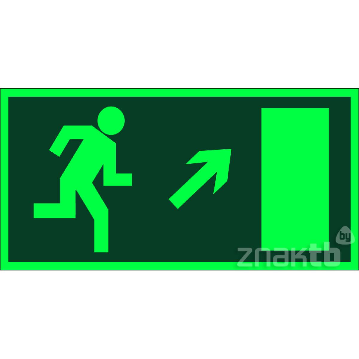Знак Направление к эвакуационному выходу (по лестнице направо вверх) фотолюм. код Е05