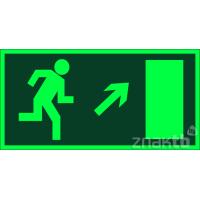028 Знак Направление к эвакуационному выходу (по лестнице направо вверх) фотолюм. код Е05