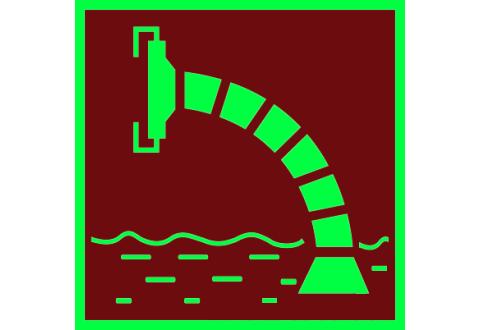 Знак Пожарный водоисточник  фотолюминесцентный код F07