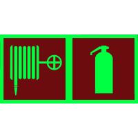 014 Знак Пожарный кран и Огнетушитель фотолюминесцентный