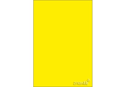 907 Знак Опознавательный знак газопровода из полиэтиленовых труб