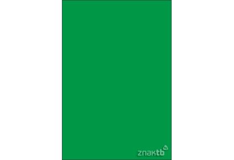 908 Опознавательный знак газопровода из полиэтиленовых труб (пустой)