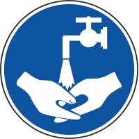 206 Знак Вымыть руки