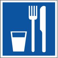 209 Знак Пункт (место) приема пищи