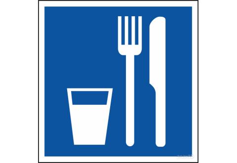 Знак Пункт (место) приема пищи