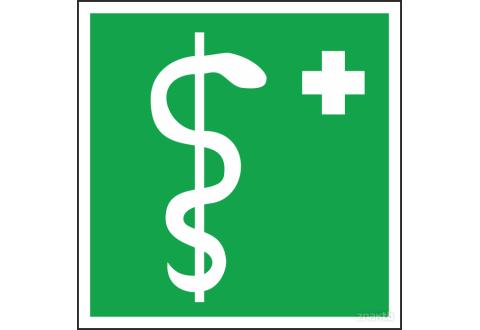 215 Знак Медицинский кабинет код ЕС05