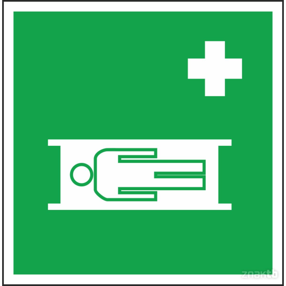 Знак Средства выноса (эвакуации) пораженных код ЕС02