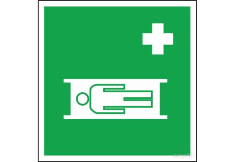 216 Знак Средства выноса (эвакуации) пораженных код ЕС02