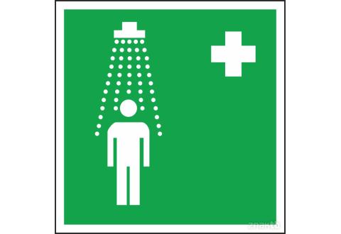 217 Знак Пункт приема гигиенических процедур код ЕС03