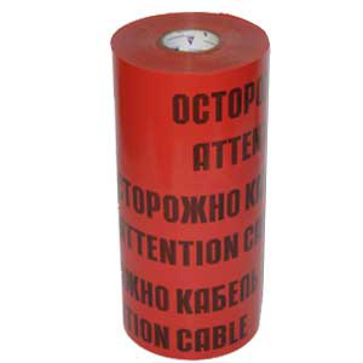 Лента сигнальная ЛСЭ с логотипом Осторожно Кабель 450 мм