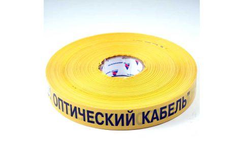 Лента сигнальная с логотипом Осторожно! Оптический Кабель 40 мм*500м