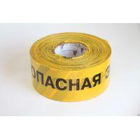Лента оградительная ОПАСНАЯ ЗОНА черно-желтая 75мм*250м