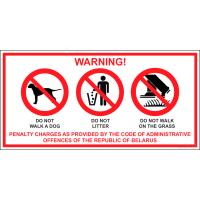 """716 Знак """"Запрещено выбрасывать мусор, выгуливать собак, ходить по газону"""" (англ.)"""