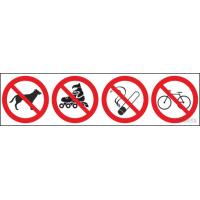 721 Знаки комбинированные запрещающие