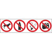 722 Знаки комбинированные запрещающие
