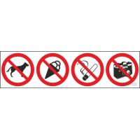723 Знаки комбинированные запрещающие