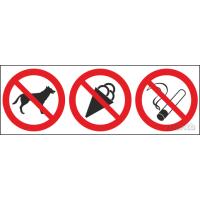 724 Знаки комбинированные запрещающие