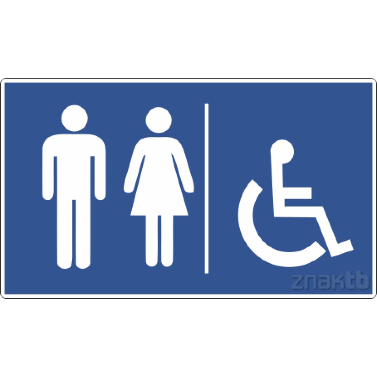 Знак туалета для инвалидов картинки