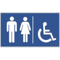 752 Знак туалет для инвалидов