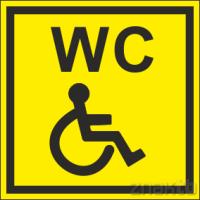 756 Туалет для инвалидов