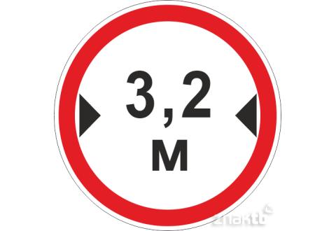 617 Ограничение ширины проезда 3.2м