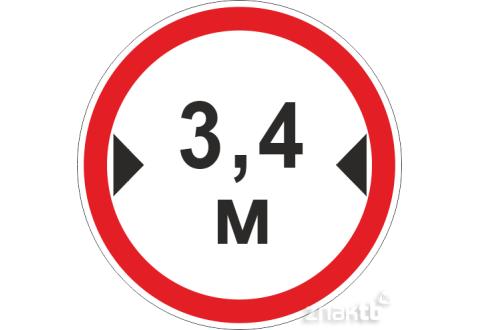 619 Ограничение ширины проезда 3.4м