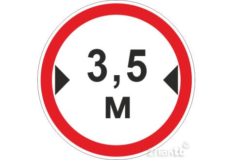 620 Ограничение ширины проезда 3.5м