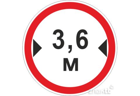 621 Ограничение ширины проезда 3.6м