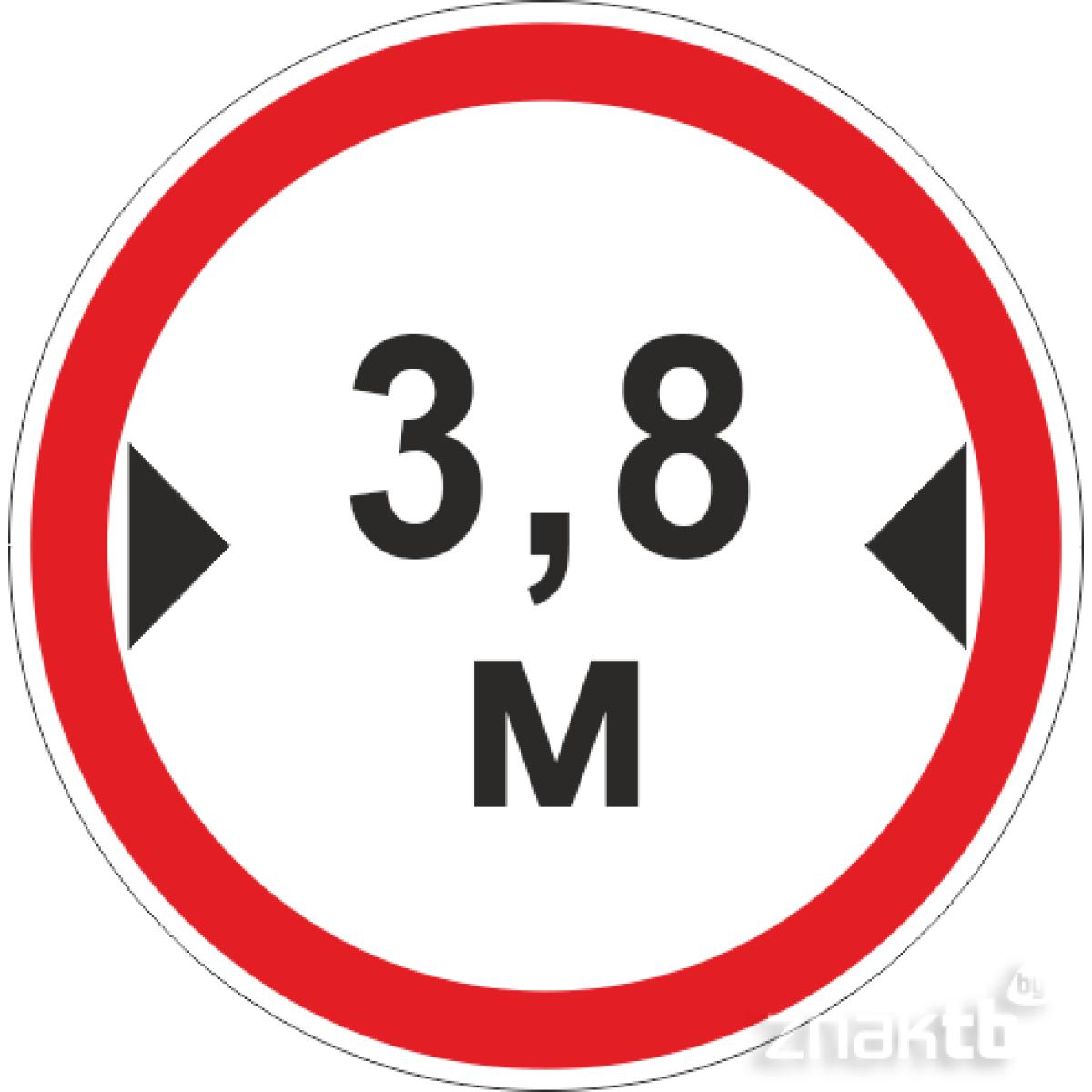 623 Ограничение ширины проезда 3.8м