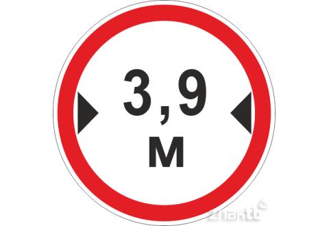624 Ограничение ширины проезда 3.9м