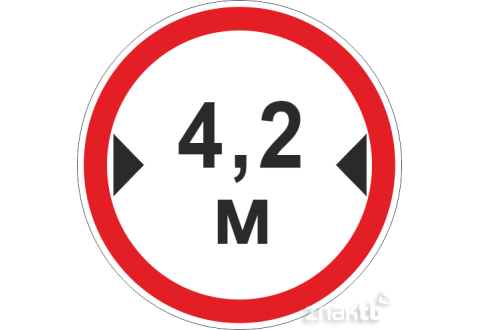 627 Ограничение ширины проезда 4.2м