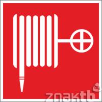 002 Знак Пожарный кран код F02