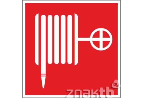 Знак Пожарный кран код F02