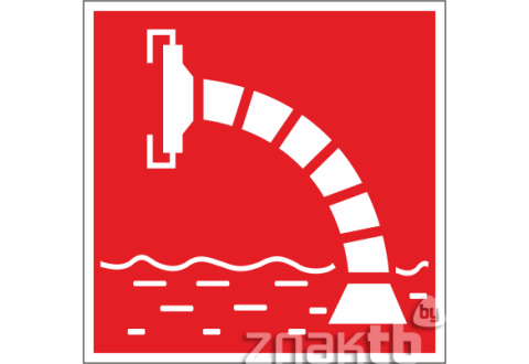 005 Знак Пожарный водоисточник код F07