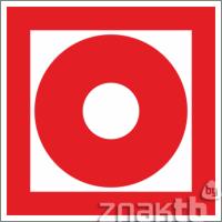 009 Знак Кнопка включения систем пожарной автоматики код F10