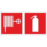 014  Знак Пожарный кран и Огнетушитель