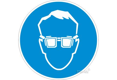 081 Знак Работать в защитных очках код М01