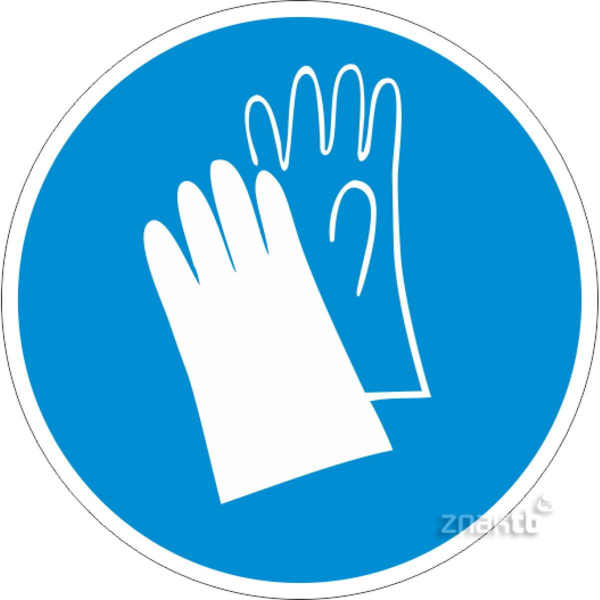 084 Знак Работать в защитных перчатках код М06
