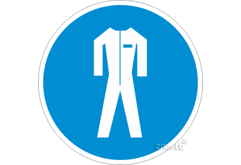 086 Знак Работать в защитной одежде код М07