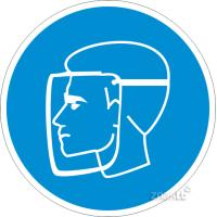 088 Знак Работать в защитном щитке код М08