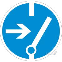 095 Знак Отключить перед работой код М14