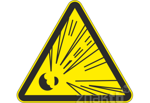 103 Знак Взрывоопасно! код W02
