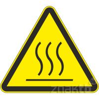 107 Знак Осторожно! Горячая поверхность код W26