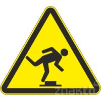 111 Знак Малозаметное препятствие код W14